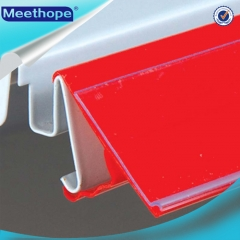 PVC Extrusion Strips